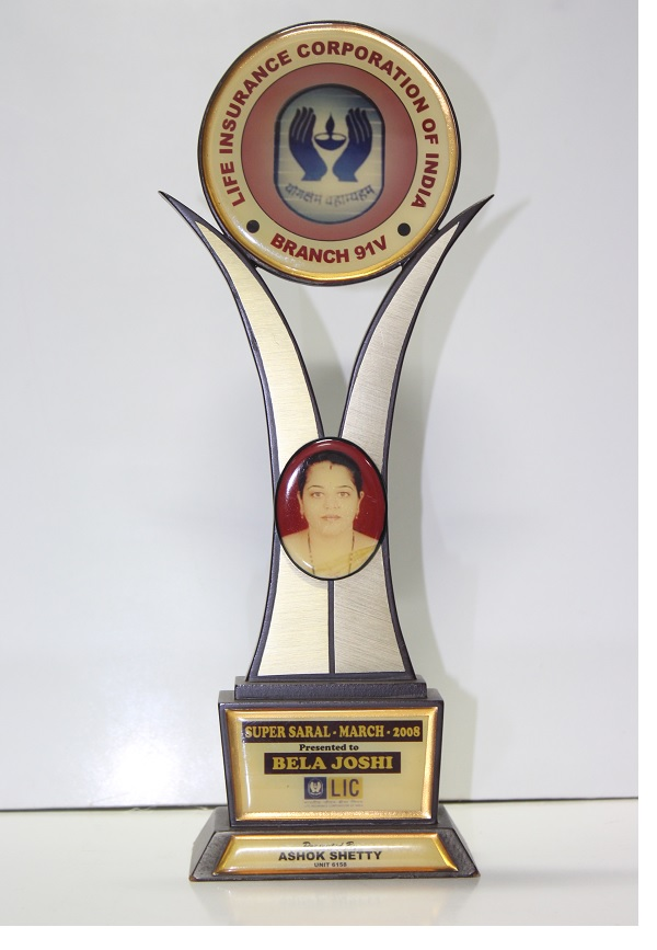 LIC - Achieved the SUPER SARAL AWARD in March 2008